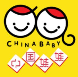 中国娃娃儿童摄影
