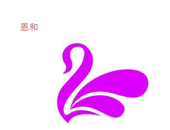 崇川区恩和家用纺织品公司诚邀加盟