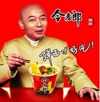 今麦郎食品加盟图片