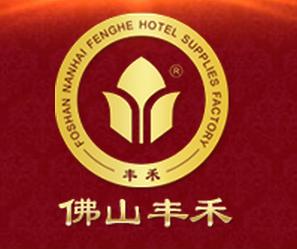 丰禾酒店用品