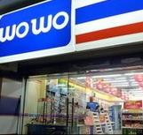 wowo便利店加盟图片