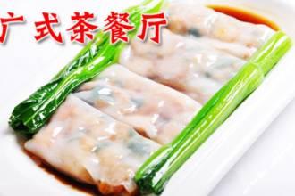 望京广式茶餐厅加盟