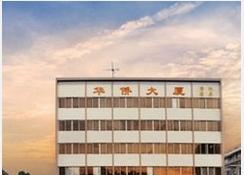 华侨大厦酒店