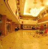天龙山大酒店