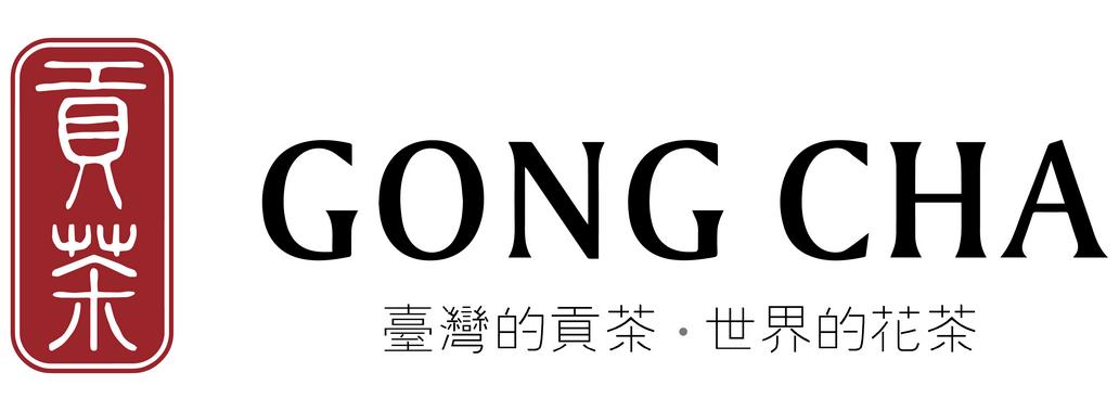 gongcha贡茶