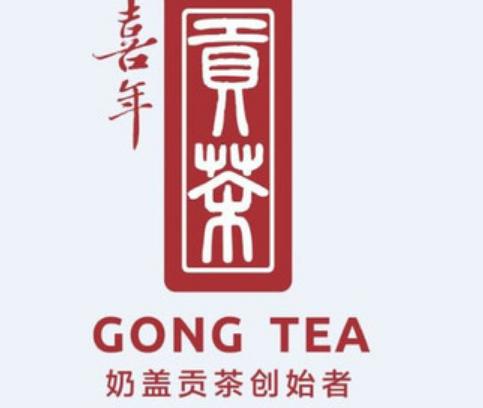 港隆城贡茶