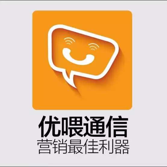 杭州哈天科技科技有限公司