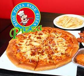 彼得披萨加盟