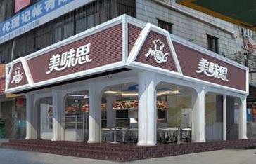 美味思面包店