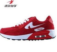 德尔加多运动鞋