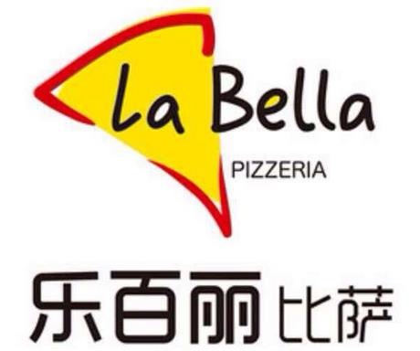 乐百丽披萨加盟