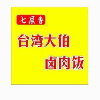 大伯耣i夥?> <a href=