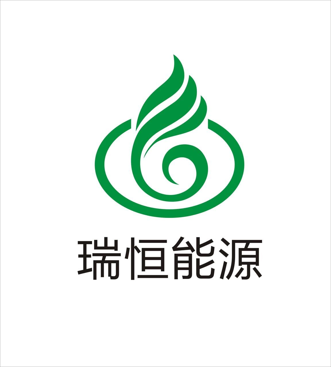 瑞恒环保燃油加盟图片