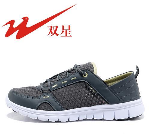 双星运动鞋
