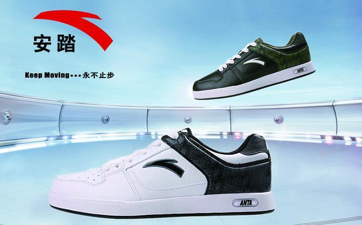 安踏运动鞋加盟