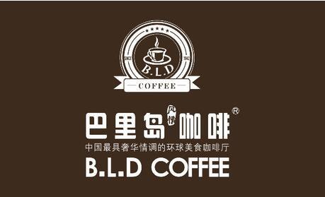 巴厘岛咖啡诚邀加盟