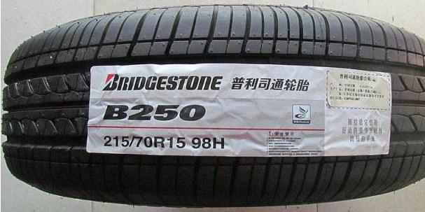 普利司通创立于1931年,自成立以来一直以以最高品质贡献社会为企业使命,力争为消费者提供更高品质的产品和服务。 普利司通轮胎怎么样?普利司通轮胎作用明显: 普利司通轮胎以高分子纳米材料合成橡胶为技术核心,采取自封式的轮胎安全服务,可以延长轮胎的使用寿命,同时大幅度降低因轮胎问题导致交通事故发生的几率。另外,普利司通轮胎的胎面设计独一无二,可以在任何路面上行驶,持久耐磨性、操控性和100%橡胶印都相当突出。 日前,普利司通轮胎开发了面向电动汽车的、马达部分起减震作用的新型轮内马达驱动系统,将马达通过减震