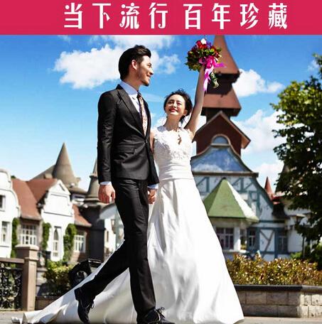 爱罗婚纱摄影加盟图片