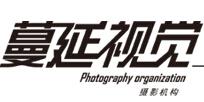 蔓延视觉摄影加盟