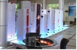 长菱空气能热水器加盟图片