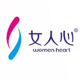 女人心加盟