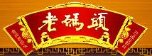 老码头火锅加盟