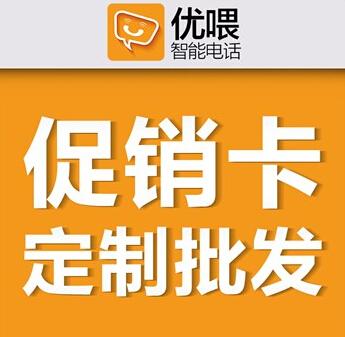 杭州哈天科技科技有限公司加盟图片