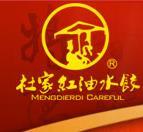 杜家水饺加盟