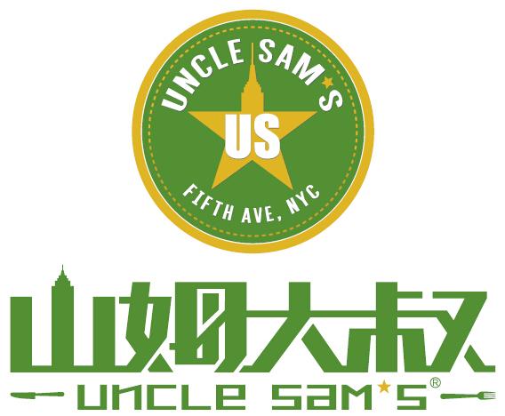 山姆大叔西餐加盟