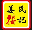 姜氏福记加盟