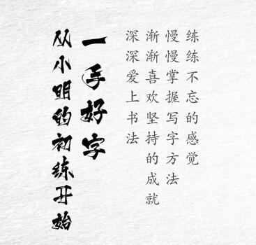 最美中国字加盟图片