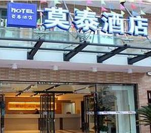 莫泰(motel)酒店