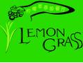 柠檬草泰国菜