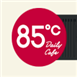 85度咖啡