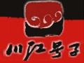 川江号子加盟