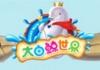 大白鲸儿童乐园诚邀加盟