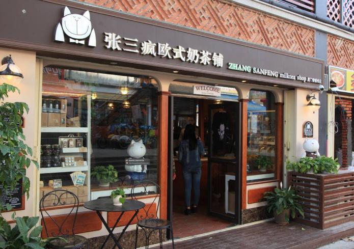 开奶茶店注意事项