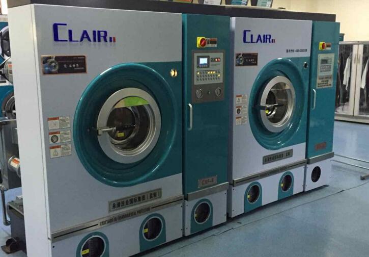 卡莱尔洗衣加盟