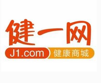 健一網網上藥店
