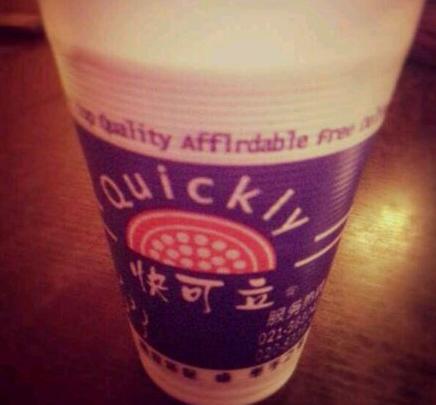 快可立珍(zhen)珠(zhu)奶茶