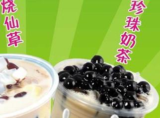 烧仙草珍珠奶茶加盟