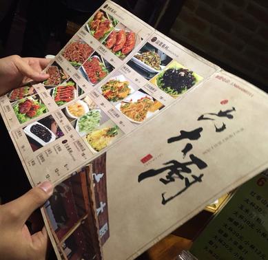六大廚燒蒸菜