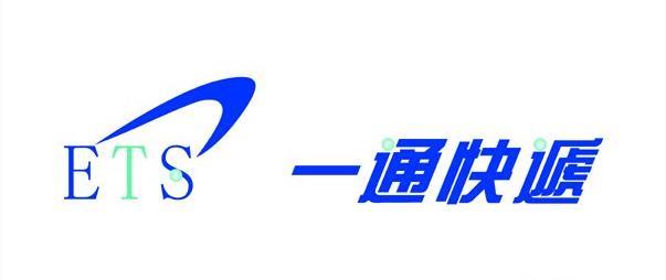 logo logo 标志 设计 矢量 矢量图 素材 图标 603_254