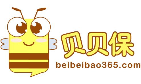 贝贝保幼儿园安全接送管理系统加盟
