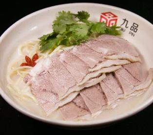九品羊肉汤