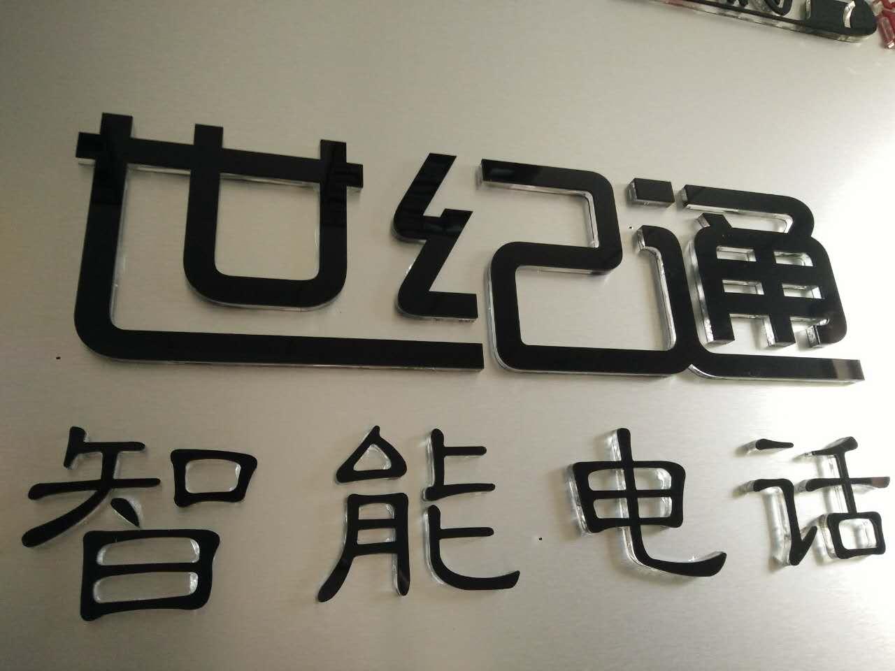 浙江飞麦网络科技有限公司