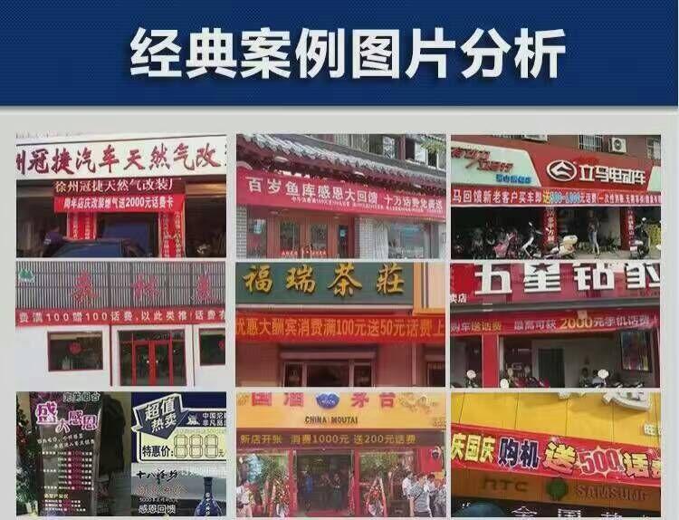 浙江飞麦网络科技有限公司加盟图片