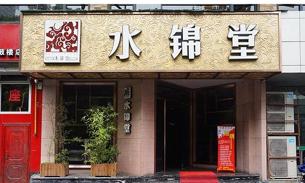 港式粥火锅加盟