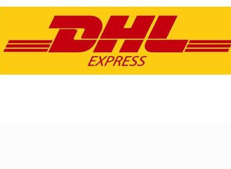 DHL快遞
