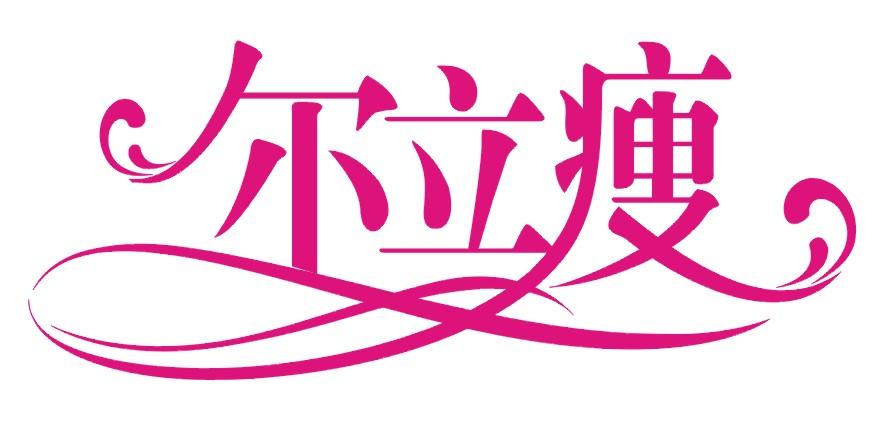 logo logo 标志 设计 矢量 矢量图 素材 图标 887_424